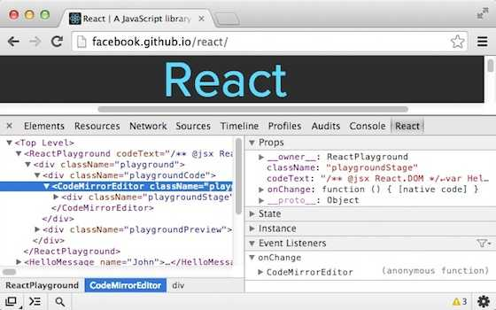 react dev tools